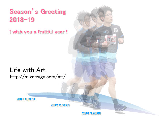 Season's_Greeting_20190101.jpg