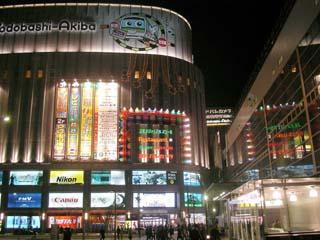 akihabara_20051028-1.jpg
