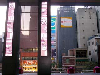 akihabara_20060315-1.jpg