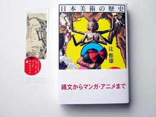 book_20060216-1.jpg