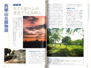 daikanyama_200007-1.jpg