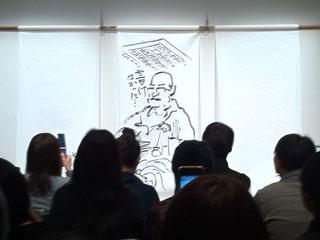 daikanyama_20130106-02.jpg