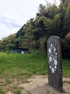 ichihara_20170507-14.jpg