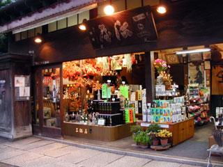 kamakura_20081108-2.jpg