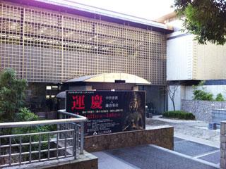 kanazawabunko_20110122-01.jpg