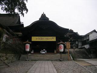 kotohira_20080128-03.jpg
