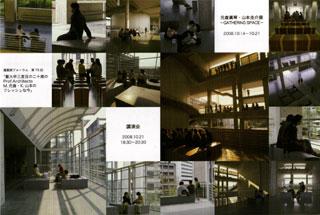 kyobashi_20081001-1.jpg