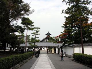kyoto_20081103-3.jpg