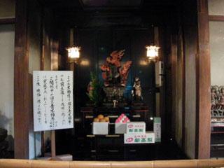 kyoto_20091013-03.jpg