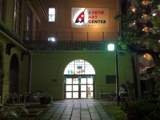 kyoto_20110415-01.jpg