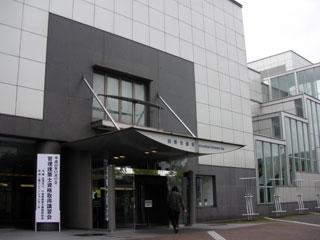 makuhari_20081117-2.jpg