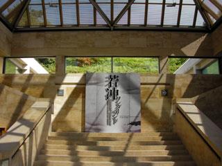 miho_20090927-02.jpg