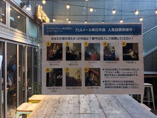 nihonbashi_20180811-02.jpg