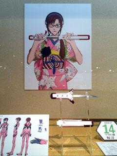 okayama_20120722-06.jpg