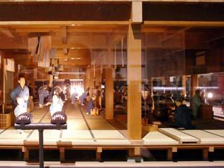 ryougoku_20061105-4.jpg