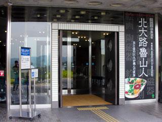 shiga_20090927-05.jpg