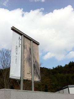 shiga_20110313-01.jpg