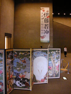 shizuoka_20100516-01.jpg