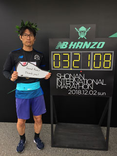 shonan_20181202-04.jpg