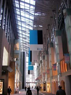 tokyo_20050407-2.jpg