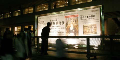 tokyo_20060512-1.jpg