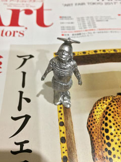 tokyo_20170316-02.jpg