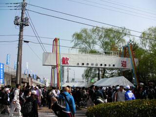 tuchiura_20090419-1.jpg