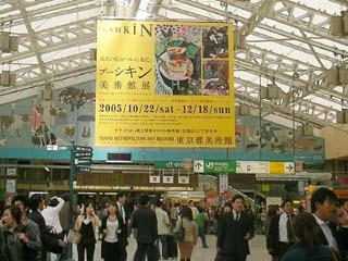 ueno_20051025-1.jpg