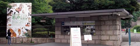 ueno_20060707-1.jpg