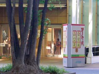ueno_20070605-1.jpg