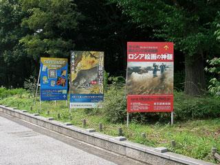 ueno_20070706-1.jpg