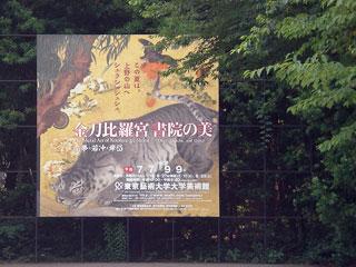 ueno_20070706-2.jpg