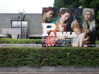 ueno_20070707-1.jpg