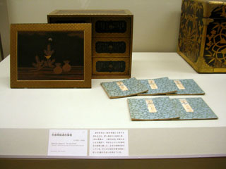 ueno_20080102-2.jpg