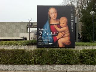ueno_20130323-01.jpg