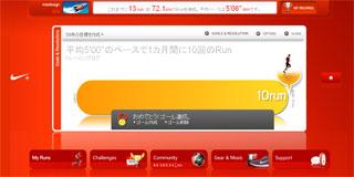 zakki_20080411-1.jpg